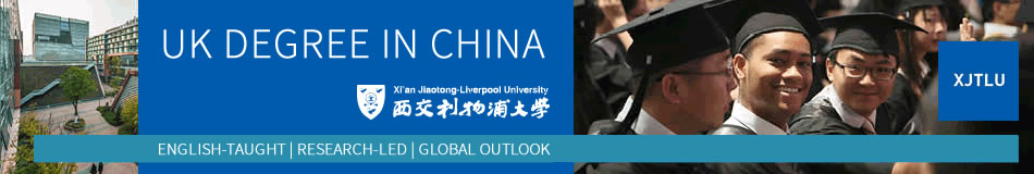 Xi'an Jiaotong-Liverpool University Featured Masters Courses